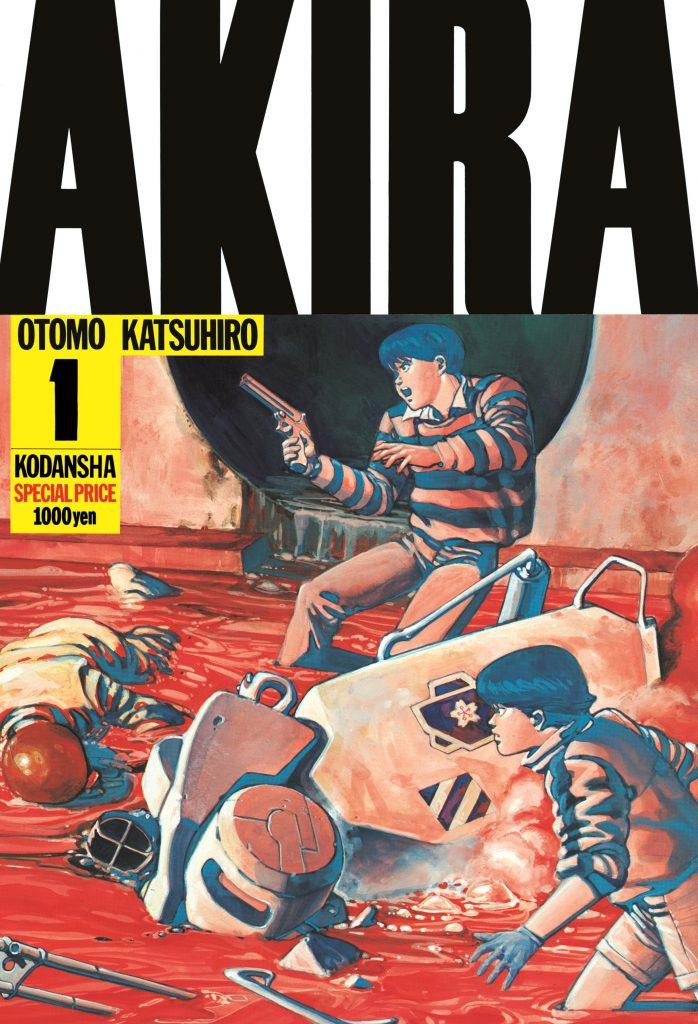 Akira, la emblemática obra de Katsuhiro Otomo.