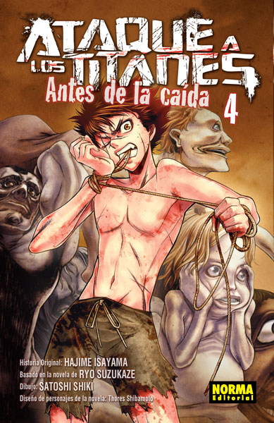 ATAQUE A LOS TITANES: ANTES DE LA CAÍDA 4