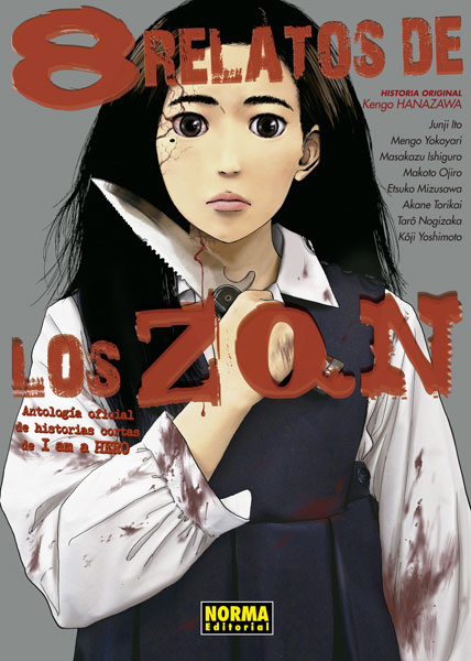 8 RELATOS DE LOS ZQN (ANTOLOGÍA DE HISTORIAS CORTAS DE I AM A HERO)