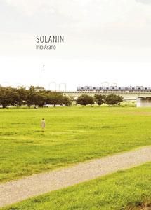 SOLANIN. INTEGRAL