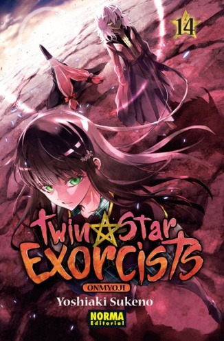 TWIN STAR EXORCISTS. ONMYOJI 14