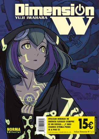 PACK DE LANZAMIENTO DIMENSION W