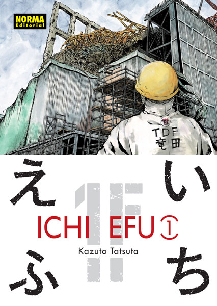 Ichi Efu 1
