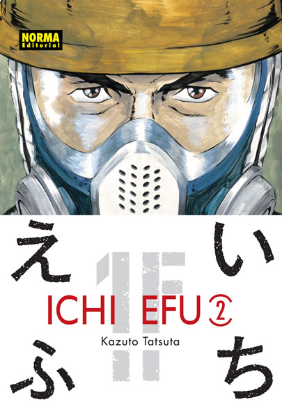 Ichi Efu 2
