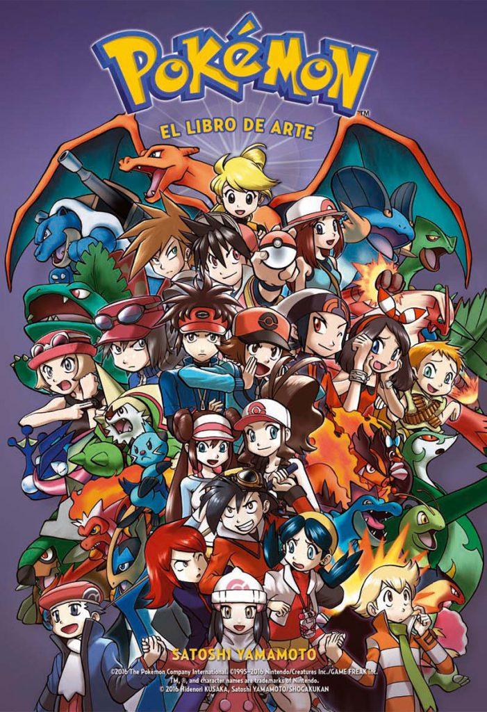 Pokemon el libro de arte