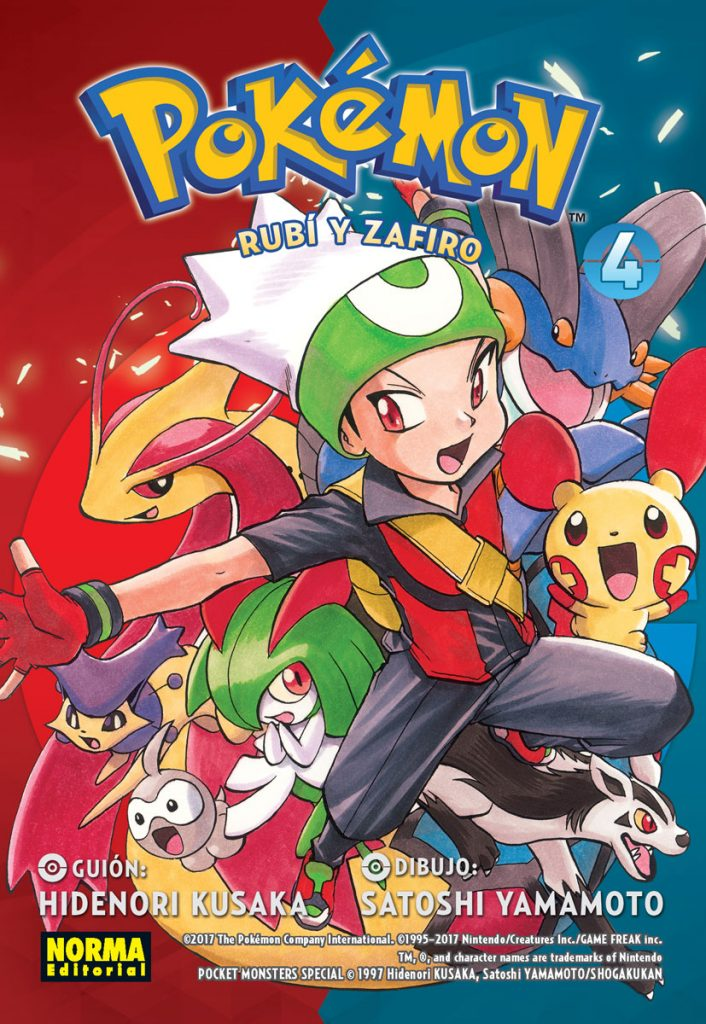 Pokémon: Rubí y Zafiro 4