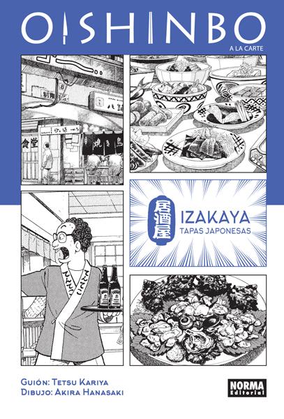 Oishinbo à la carte 7