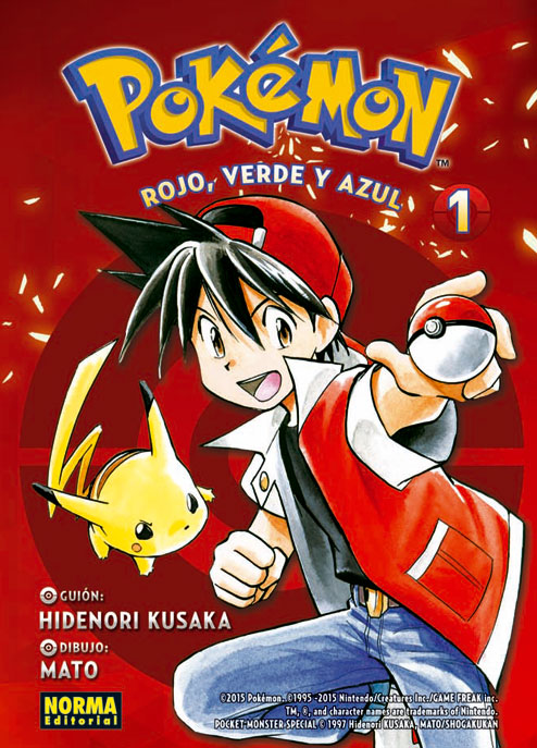 Pokecover-1