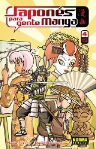 JAPON�S PARA GENTE MANGA 4