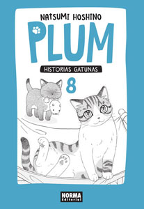 PLUM. HISTORIAS GATUNAS 8
