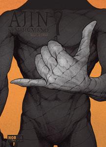 AJIN (SEMIHUMANO) 7