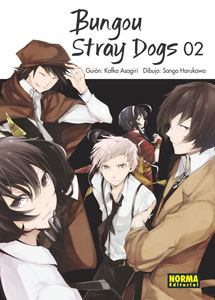 BUNGOU-STRAY-DOGS-2