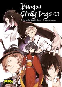 BUNGOU-STRAY-DOGS-3